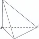cho hình chóp s.abc có đáy abc là tam giác đều cạnh a, cạnh bên sa vuông góc với mặt phẳng đáy, góc giữa sa và mặt phẳng (sbc) bằng 45o (tham khảo hình bên). thể tích của khối chóp s.abc bằng 6094a1adf1027.png