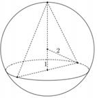 cho mặt cầu s tâm o, bán kính bằng 2. (p) là mặt phẳng cách o một khoảng bằng 1 và cắt (s) theo một đường tròn (c). hình nón (n) có đáy là (c), đỉnh thuộc (s), đỉnh cách (p) một khoảng lớn hơn 2. kí hiệu v1,v2 lần lượt là thể tích của khối cầu s và khối nón (n). tỉ số (frac{{{v} {1}}}{{{v} {2}}}) là 6097edab5cfd8.png