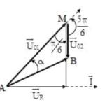 Đặt điện áp (u=220sqrt{2}cos left( 100pi t+varphi right))(v) 60b43826aa38b.png
