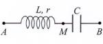 Đặt điện áp xoay chiều có giá trị hiệu dụng 120 v vào hai đầu đoạn mạch 60b4465547ab6.png