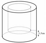 người ta cần sản xuất một chiếc cốc thủy tinh có dạng hình trụ không có nắp với đáy cốc và thành cốc làm bằng thủy tinh đặc, phần đáy cốc dày 1,5cm và thành xung quanh cốc dày 0,2cm (như hình vẽ). biết rằng chiều cao của chiếc cốc là 15cm và khi ta đổ 180ml nước vào thì đầy cốc. nếu giá thủy tinh thành phẩm được tính là (500/c{m^3}) thì giá tiền thủy tinh để sản xuất chiếc cốc đó gần nhất với số tiền nào sau đây? 6097ed9d47933.png