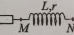 Đặt điện áp (u=60sqrt{2}cos left( 300t+frac{pi }{3} right) 60f68348ade41.png